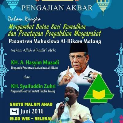 Pengajian Akbar Ramadhan 1437H