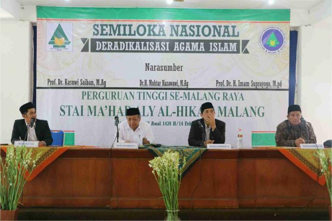 BEM STAIMA Al-Hikam Mengadakan SEMILOKA NASIONAL